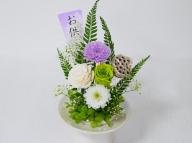 B056 仏花【大和】<プリザーブドフラワー>