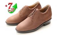 ビジネスシューズ 本革 革靴 牛革ヌバック 紳士靴 カジュアル 7cmアップ シークレットシューズ No.237 ブラウン