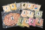 ド~ンと1300g! BIGなイカの鉄板焼きと高級素焼き(ノンフライ)えびせんべい14袋の詰合