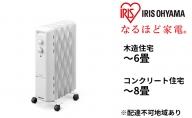 ウェーブ型オイルヒーター メカ式 IWH2-1208D-W ホワイト