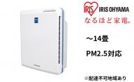 空気清浄機 PMAC-100