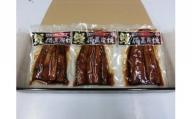 【九州産】備長炭手焼きうなぎの蒲焼(カット)
