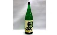 日本酒 清酒車坂山廃純米吟醸火入 1.8L