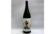 日本酒 清酒車坂純米大吟醸瓶燗火入 1.8L