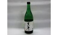 清酒黒牛純米酒 1.8L