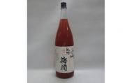 リキュール赤い梅酒 1.8L