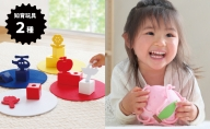 知育玩具 出産お祝いセット(16)