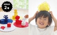 知育玩具 出産お祝いセット(17)