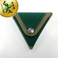 テント生地のコインケース【おにぎり】(緑)<出荷時期:受注発注のため、申込後2.5か月前後で出荷>