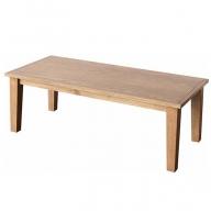 《約1~2ヶ月後発送予定》Rasic Living Table 1100