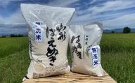 【新米】《令和2年産米》無洗米はえぬき 5kg×1袋,2kg×1袋_7kg