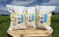 《令和2年産米》無洗米つや姫 2kg×3袋_6kg
