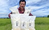 【新米】《令和2年産米》ブレンド米「千世米」5kg×3袋、3kg×3袋_計24Kg