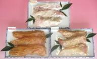 伊豆の味 かねた水産自慢のきんめ鯛漬け魚3種類、味比べセット