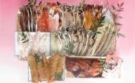 伊豆の味 かねた水産自慢の地きんめ鯛の姿煮、味噌漬け、粕漬け、ひものセット
