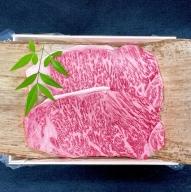 肉の横綱 希少な伊賀牛 サーロイン 220g×2枚 ステーキ 霜降り肉 三重県 名張市 伊賀忍者Beef 冷蔵 チルド[0525]3-い