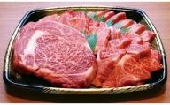 肉の横綱 伊賀牛 バーベキューセット2 930g(リブステーキ、上ロース、上カルビ、厚切り牛タン)/冷蔵発送 焼肉 産直 自家牧場 チルド 奥田 オクダ