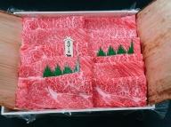 伊賀牛 肩ロース 700gと、伊賀米コシヒカリ : 300gセット 最高級部位 霜降り肉 こだわりのお米 [0534]5-い