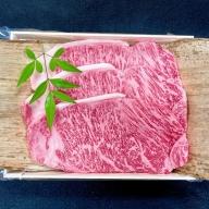 伊賀牛 希少な伊賀牛 サーロイン220g×3枚、伊賀米コシヒカリ : 300gセット ほどける肉質 霜降り肉 こだわりのお米 [0537]5-い