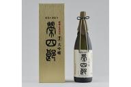 榮川 大吟醸 榮四郎 1.8L
