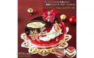 北海道・新ひだか町のクリスマスケーキ『ダブルショコラ』2つの味わい♪ チョコムースケーキ【配送不可地域:沖縄県・離島】