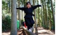 【一風変わったアクティビティ!】赤目四十八滝 忍者修行体験+赤目渓谷入山ペアチケット(2名様)