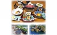 0549青蓮寺湖を眼下にのぞむ絶景の温泉宿で開放感たっぷりの日帰り温泉と伊賀牛会席料理のお食事券