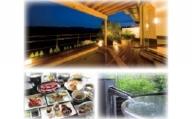 青蓮寺湖を眼下にのぞむ絶景の温泉宿で開放感たっぷりの温泉と伊賀牛堪能会席料理のご宿泊券