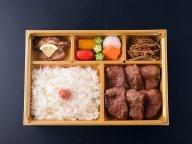 名産飛騨牛ふるさと弁当(Hotbox) 1個 お茶付
