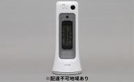 人感センサー付 セラミックファンヒーター 首振り JCH-12ST