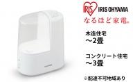 加熱式加湿器 SHM-120R1-W ホワイト