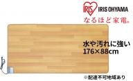 木目調ホットカーペット(880×1760) HCM-1809FL-M