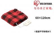 電気毛布 ひざ掛け(600×1200) EBK-1206-ZR レッド