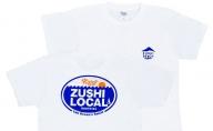逗子オリジナルTシャツ (Rising Sun)白