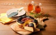 C Chere バスクdeチーズケーキ[037D05]