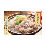AE50.日本料理てら岡.博多水炊き鍋セット3~4人前