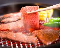 【 秋田牛 上 】 黒毛和牛 焼肉用 約350g 仙北市産