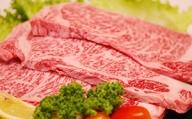 【 秋田牛 】 黒毛和牛サーロインステーキ 約200g×3枚 仙北市産