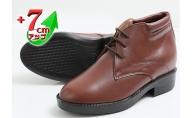 ビジネス 本革 革靴 カジュアル デザートブーツ 紳士靴  7cmアップ シークレットブーツ No.350 ブラウン