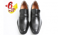 ビジネスシューズ 本革 革靴 紳士靴 牛革キップ 6cmアップ シークレットシューズ No.1305 ブラック