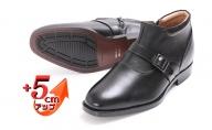 ビジネスシューズ 紳士靴 革靴 ベルト チャッカーブーツ 5cm シークレットブーツ 4E ワイド No.750 ブラック