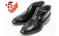 ビジネスブーツ 紳士靴 デザインモカハーフブーツ 5cm シークレットブーツ 4E ワイド No.763 ブラック