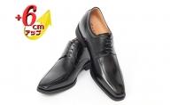 ビジネスシューズ 本革 革靴 紳士靴 牛革キップ 外羽根 スワローモカ 6cmアップ シークレットシューズ No.1976 ブラック
