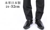 ビジネスシューズ 革靴 本革 紳士靴 紐 幅広 外羽根スワローモカ 大きいサイズ No.K7000 ブラック