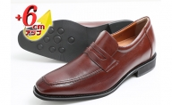 ビジネスシューズ 本革 革靴 紳士靴 牛革キップ 6cmアップ シークレットシューズ No.1305 ブラウン