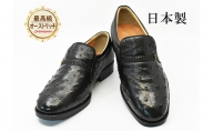 オーストリッチ革 ビジネスシューズ 革靴 本革 紳士靴 プレーン 4E ワイド No.1265 ブラック