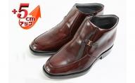 ビジネスブーツ 紳士靴 デザインモカハーフブーツ 5cm シークレットブーツ 4E ワイド No.763 ブラウン