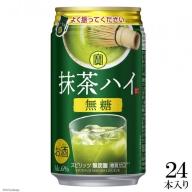 AE132宝 抹茶ハイ(無糖)350ml24本入