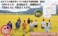 北海道壮瞥産 ゆめぴりか5kg×2袋 計10kg