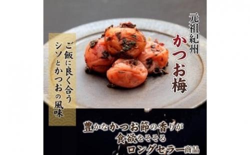 紀州かつお梅 (1kg×1箱)